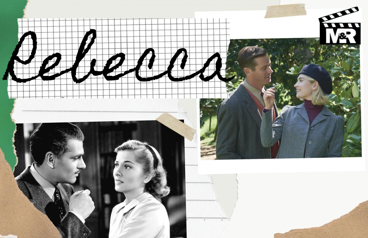 Side by side comparison of shots from Rebecca (1940) and Rebecca (2020)